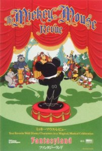 Mickey_Mouse_Revue_at_Tokyo_Disneyland